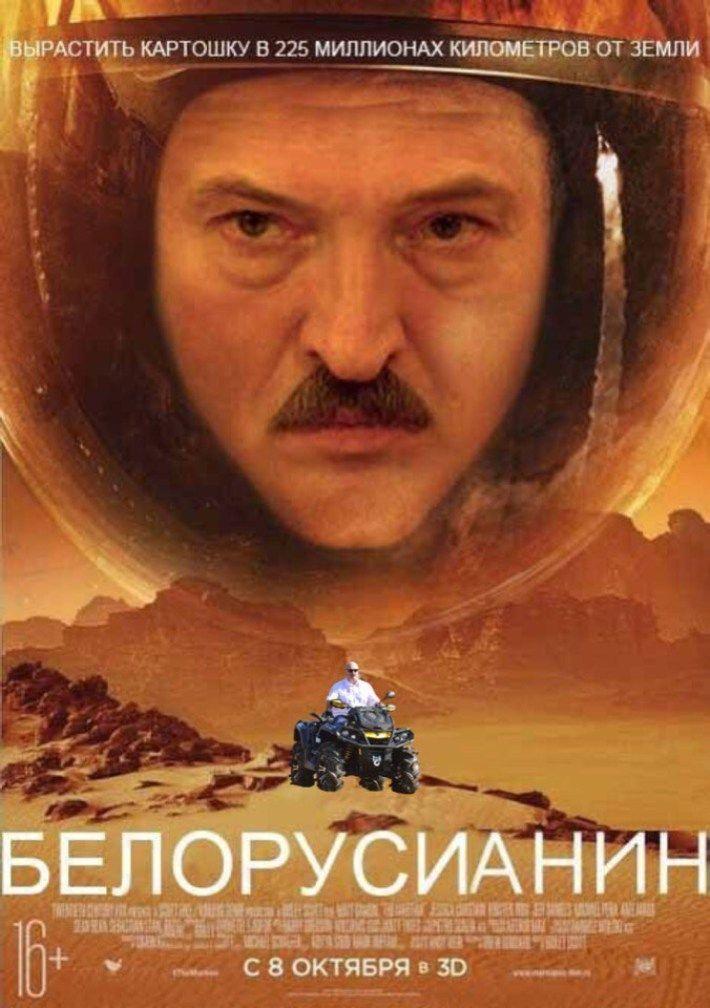 Фото №2 - Лучшие анекдоты про Александра Лукашенко