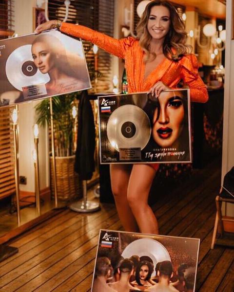 Фото №1 - Ольга Бузова удостоилась сразу трех платиновых сертификаций