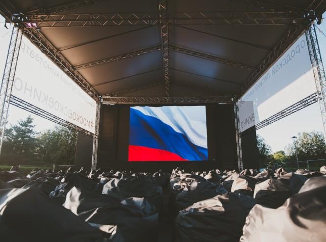Фото №3 - В Москве появятся 30 бесплатных кинотеатров под открытым небом