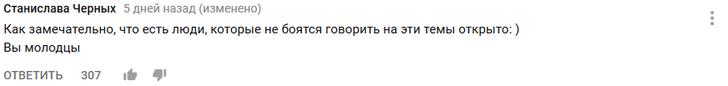 Фото №1 - Участник Hype Camp Женя Светски снял видео про половые органы, но Милонов посчитал это порнографией