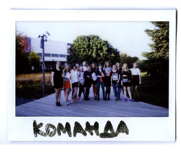 Фото №6 - Школа fashion-журналистики Elle Girl в МУЗЕОНЕ: как это было