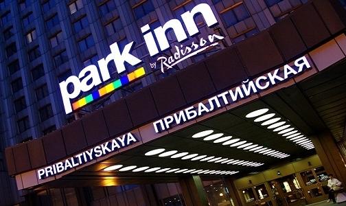 Фото №1 - В гостинице «Park Inn Прибалтийская» массово отравились участники молодежного конгресса «Росатома»