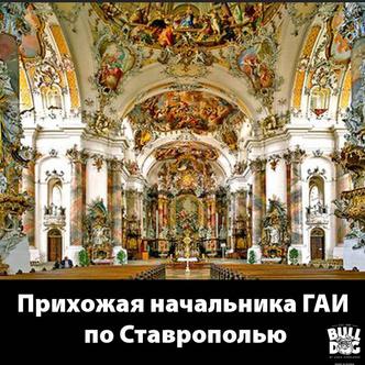 Фото №3 - «Людовик Ставропольский»: Харламов высмеял гаишника с золотым унитазом