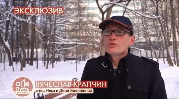 Фото №3 - Страсти накаляются: отец Милохиных упал на колени перед сыном-тиктокером