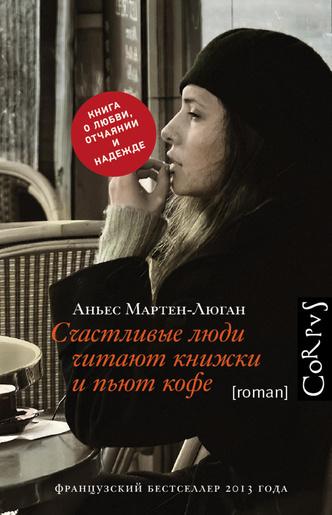 Фото №12 - 15 книг о любви на все времена