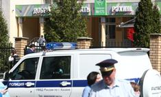 Появилось видео, как выглядит казанская школа после нападения стрелков