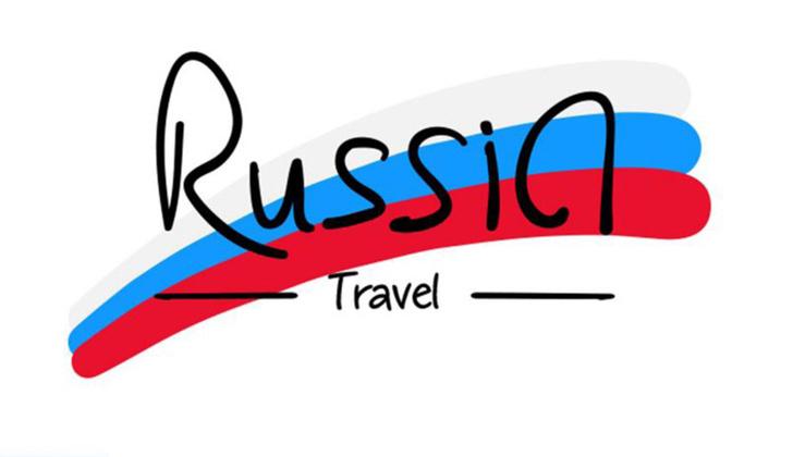 Фото №8 - Опубликована десятка лучших туристических логотипов России