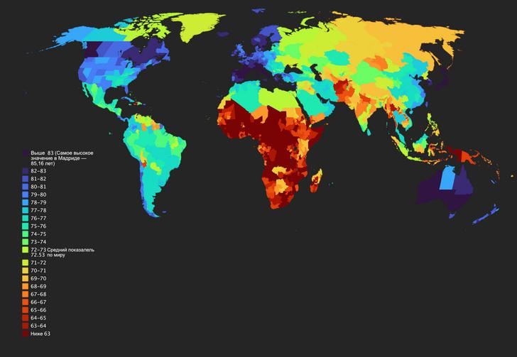 Фото №1 - Карта: продолжительность жизни людей в зависимости от региона проживания