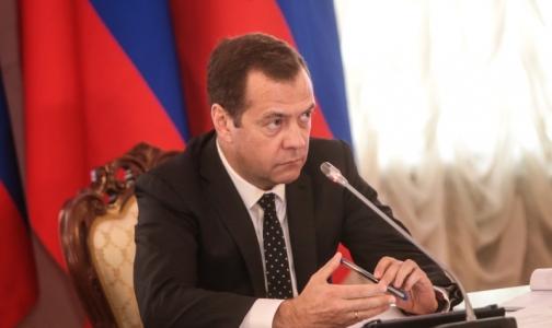 Фото №1 - Дмитрий Медведев рассказал о плюсах электронных больничных
