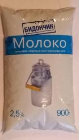 Под видом молока в Петербурге продают смесь из пальмового масла