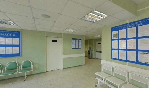 Фото №1 - В Петербург едет комиссия Минздрава, чтобы выбрать клинику для судей