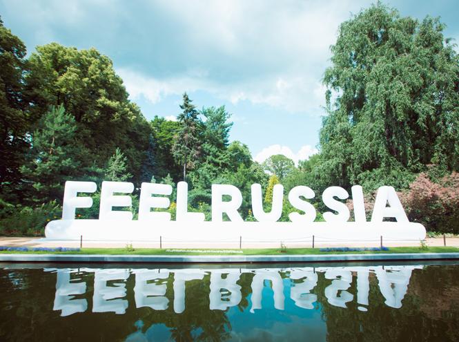 Фото №1 - В Москве прошел фестиваль Feelrussia