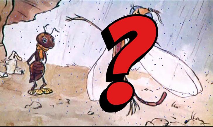 Фото №1 - Знаешь ли ты, что на самом деле стрекоза в басне Крылова— вовсе не стрекоза?