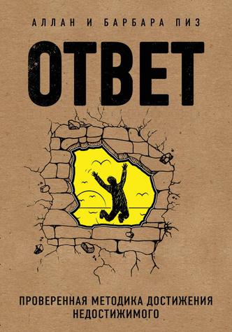 Фото №6 - Внеклассное чтение: любимые книги Лизы Дидковской