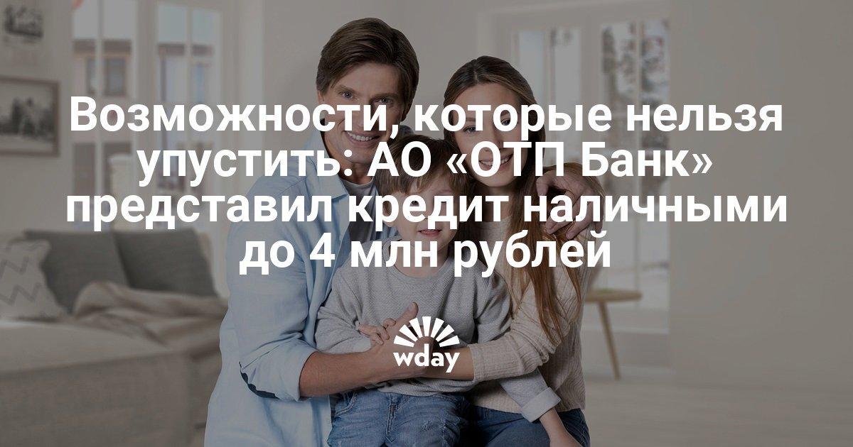 банк хоум кредит банк хоум кредит