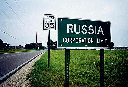 Фото №9 - Русский акцент