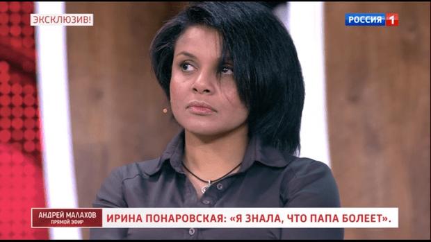 Фото №2 - Ирина Понаровская рассказала, почему отдала приемную дочь в детдом
