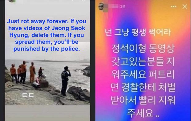 Фото №1 - Черное зеркало: подросток утонул на глазах у друзей, которые в шутку снимали его на видео