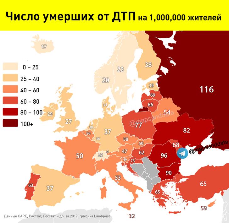 Фото №2 - Карта: количество смертей на дорогах в год