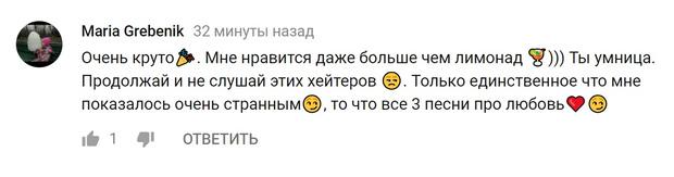 Фото №4 - Катя Адушкина выпустила новый клип, зажигай вместе с ней