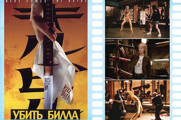 Фото №5 - 10 фильмов, которые можно посмотреть вместе с парнем