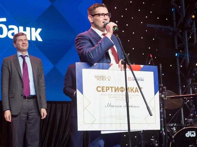 Фото №3 - Как превратить стартап в успешный бизнес: учимся у лучших российских предпринимателей