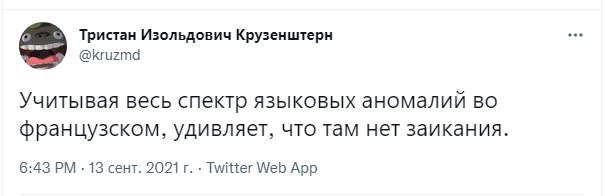 Фото №8 - Шутки понедельника и потери Медведева