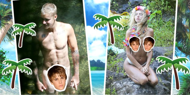 голый Бибер на гавайях