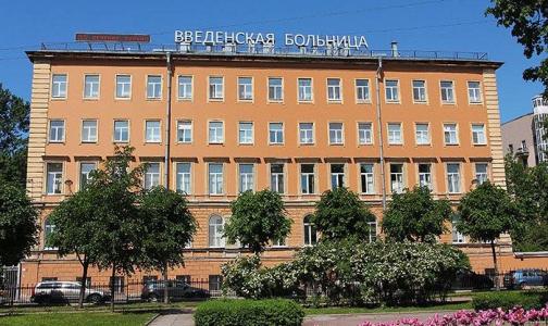 Фото №1 - Введенская больница: Ведущие пульмонологи Петербурга не пригодились в борьбе с ковидом