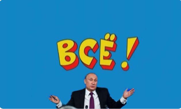 Фото №1 - Избранные шутки об отставке российского правительства. Часть 2