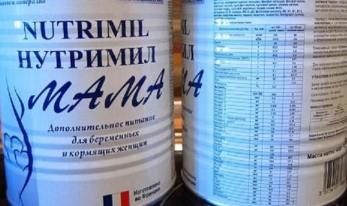 Фото №1 - Бесплатные смеси беременные петербурженки смогут получить на следующей неделе