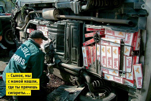 Фото №9 - Таможня отбирает добро: 12 провалов контрабандистов