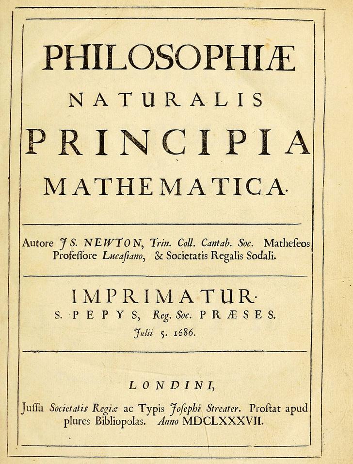 Фото №7 - Яблоко прогресса: 12 мифов об Исааке Ньютоне