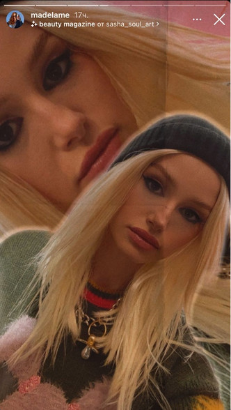 Фото №2 - Не узнать! Мэделин Петш из «Ривердейла» теперь блондинка 😱
