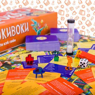 Фото №1 - 10 домашних игр с детьми, которые понравятся и взрослым