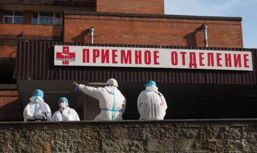 Фото №1 - Ковидные стационары Петербурга по-прежнему переполнены, а заболеваемость снижается