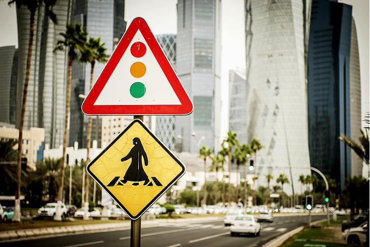 Фото №4 - Катар: настоящее будущее