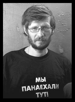 Фото №1 - Памяти товарища