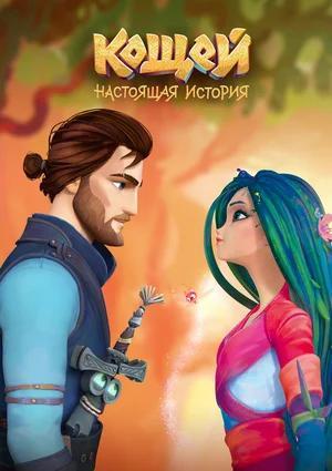 Фото №14 - График российских кинопремьер 2021: что мы будем смотреть в будущем году