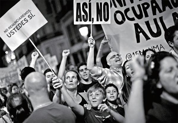 Фото №5 - Демонстрация зависти
