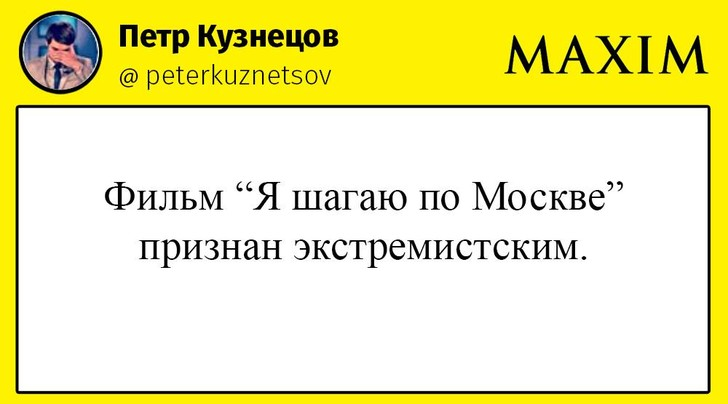 Фото №1 - Лучшие мемы о карантине в Москве