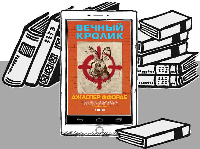 Фото №10 - 12 романов-антиутопий для тех, кто не боится заглядывать в будущее