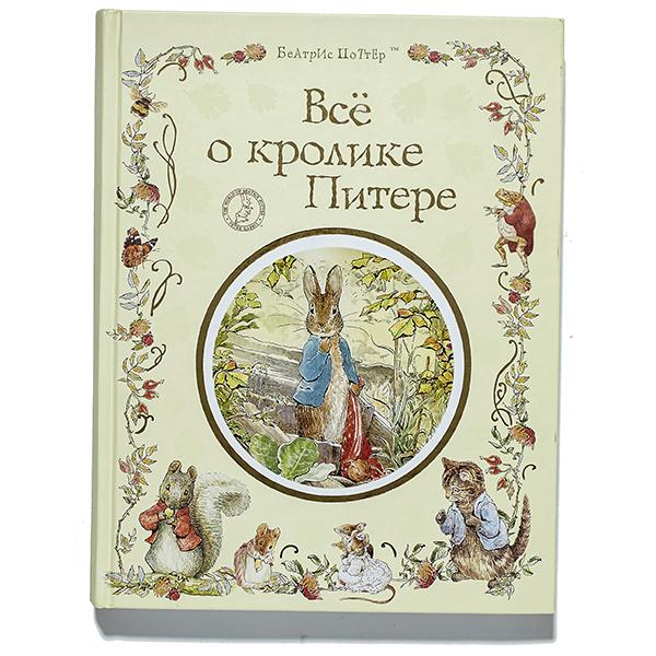 Фото №6 - Книги для детей 3 лет - декабрьский обзор