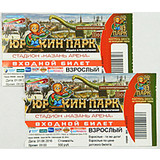 Билеты в парк динозавров