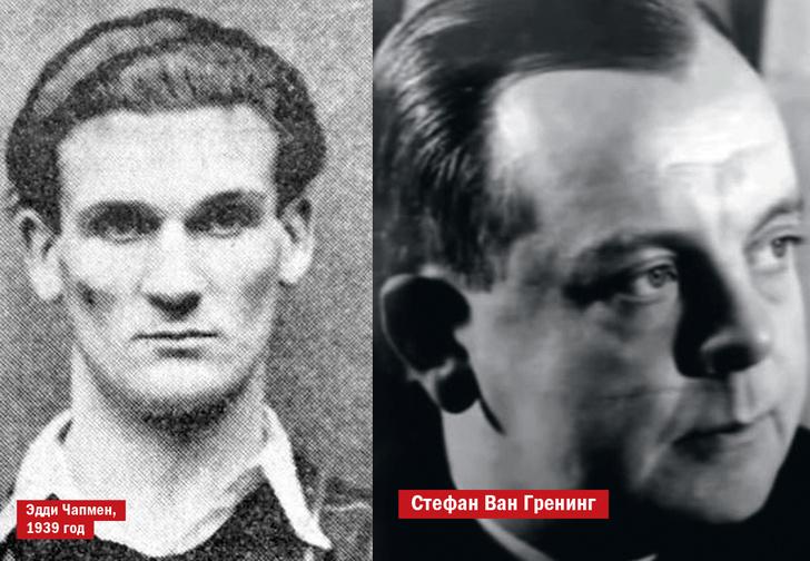Фото №3 - Шпион, который себя любил: история Эдди Чапмена — двойного агента, контрабандиста, афериста и бабника