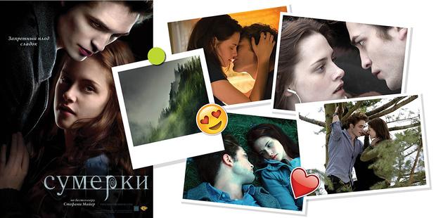 Фото №6 - Как в кино: 10 мест знаменитых поцелуев