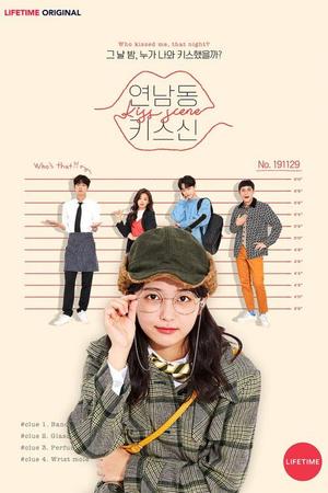 Фото №6 - 5 отличных корейских веб-дорам для тех, кто ценит время и любит истории про любовь