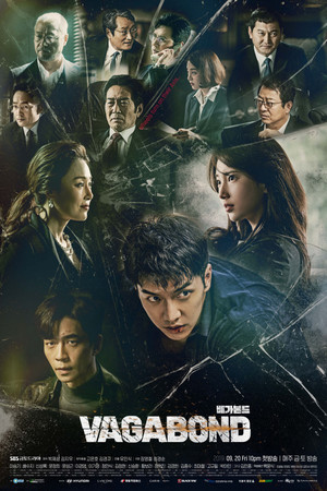 Фото №21 - Выбор IMDB: 25 лучших корейских дорам 2019 года