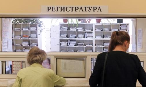 Фото №1 - До конца года у каждого петербуржца появится электронная медицинская карта