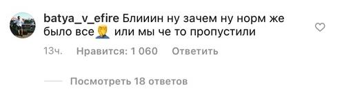 Фото №2 - «Зачем тебе юбка?»: Егор Крид шокировал подписчиков своим новым нарядом